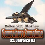 32. Universe 8.1